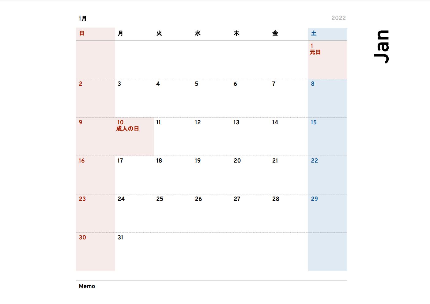 月間カレンダーイメージ